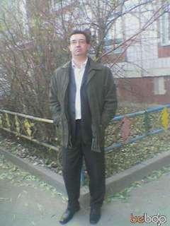 student1985