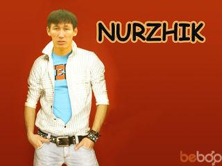 Nurzhol