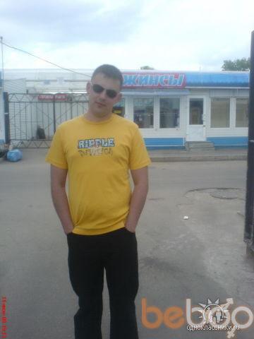 Фото мужчины Коляныч, Смоленск, Россия, 33