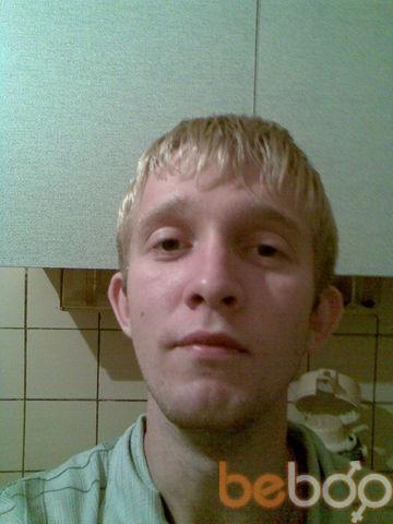 Фото мужчины Dan23, Набережные челны, Россия, 28