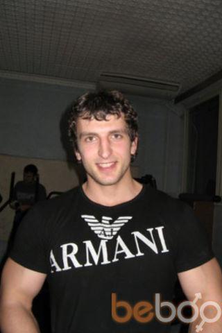 ���� ������� Mairon, �����������, ������, 33
