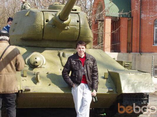 Фото мужчины serg, Одесса, Украина, 33