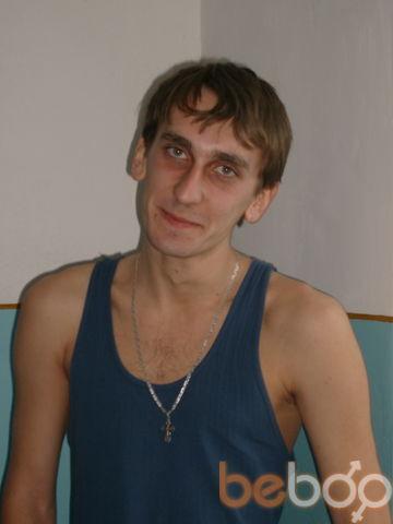 Фото мужчины zomby9999, Кировоград, Украина, 27