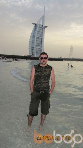 Фото мужчины seyran, Ереван, Армения, 32