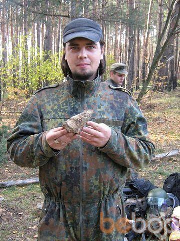 Фото мужчины Shadar, Харьков, Украина, 30