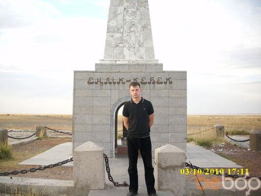 Фото мужчины сергей, Семей, Казахстан, 32