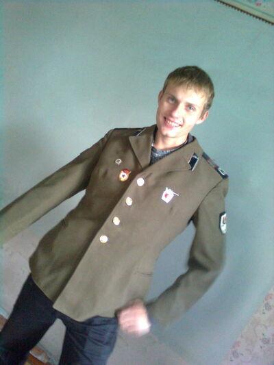 Фото мужчины Dimon, Верхнеднепровск, Украина, 30