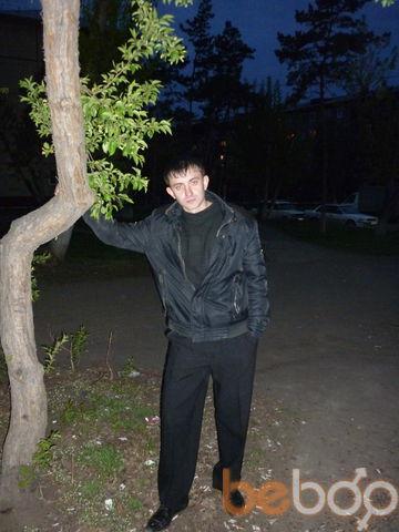 ���� ������� serjik, ����, ������, 30
