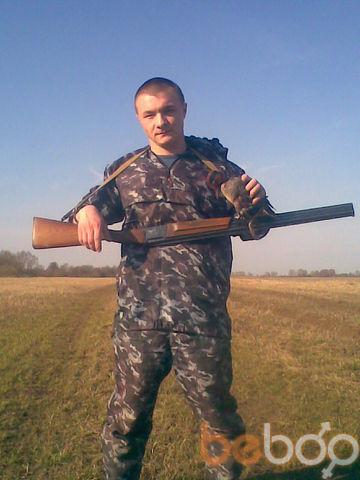 Фото мужчины Евгений, Йошкар-Ола, Россия, 31