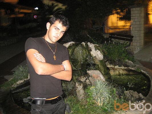 ���� ������� arzan21, Kilkis, ������, 29