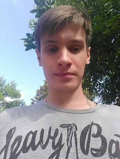 Фото мужчины Влад, Новочеркасск, Россия, 22