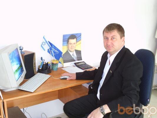 Фото мужчины Vitek, Днепропетровск, Украина, 49