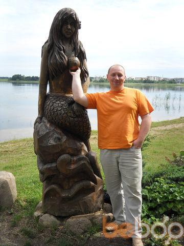 Фото мужчины павел, Могилёв, Беларусь, 37