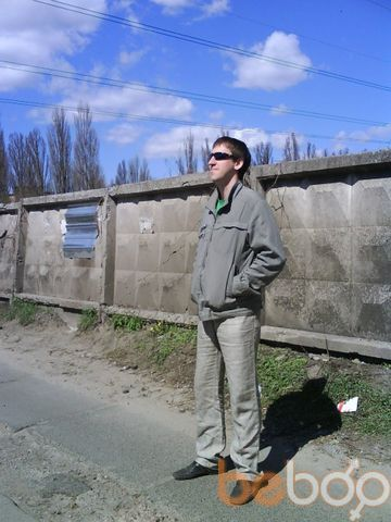 Фото мужчины Andreas, Киев, Украина, 35