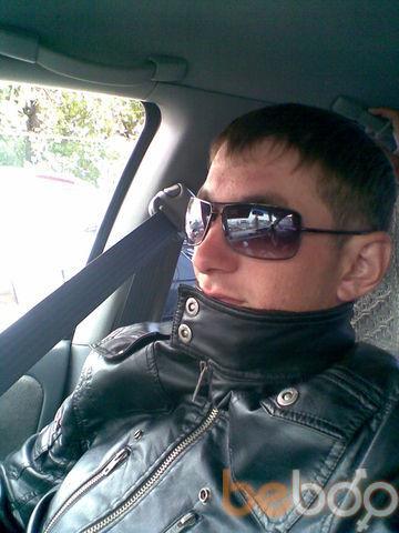 Фото мужчины aramis, Алматы, Казахстан, 30