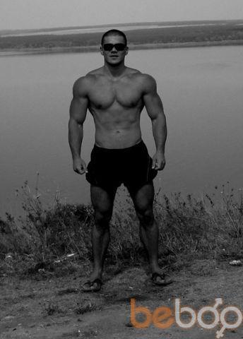 Фото мужчины Jura, Белгород, Россия, 32