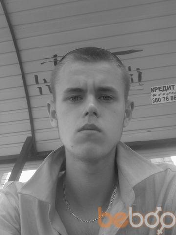 Фото мужчины Dimon4ik, Киев, Украина, 26