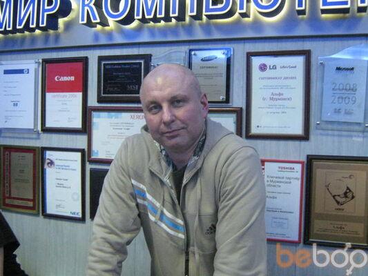 Фото мужчины Степа, Мурманск, Россия, 50