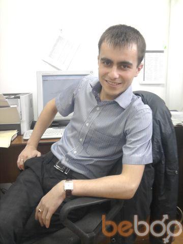 Фото мужчины Vitaliy, Дрогобыч, Украина, 27