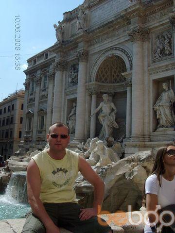 ���� ������� zlad, Rome, ������, 39
