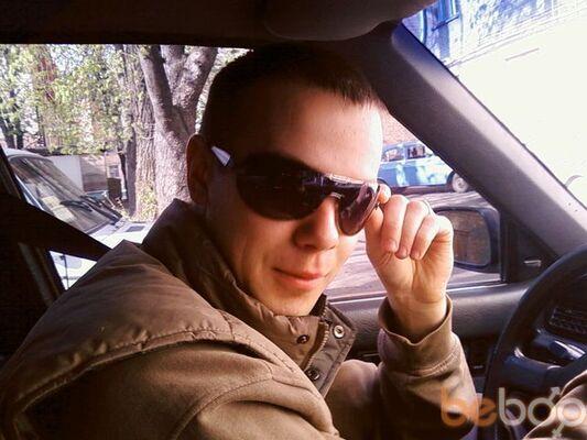 Фото мужчины Ярик, Черкассы, Украина, 29