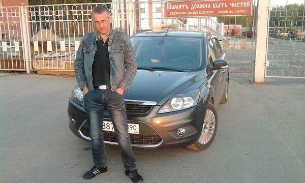 Фото мужчины Ruslan, Дзержинский, Россия, 35