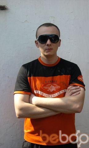 Фото мужчины Evgeniy1586, Краматорск, Украина, 30