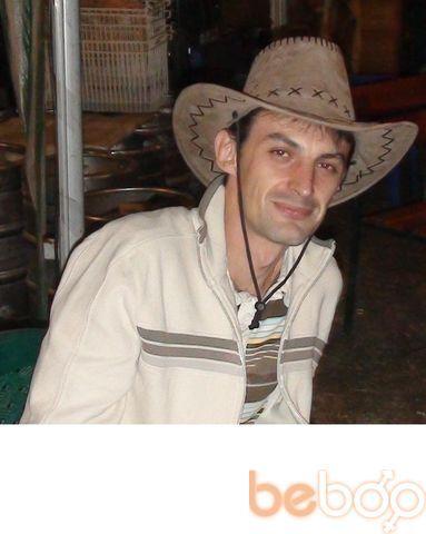 Фото мужчины sherigan, Харьков, Украина, 37