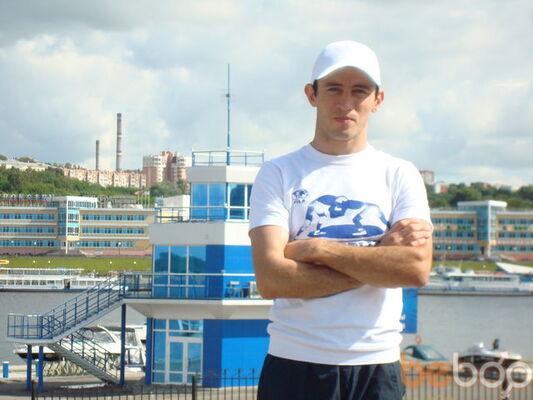 ���� ������� Murad, ���������, ������, 33
