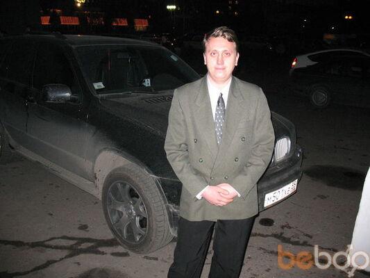 Фото мужчины wiktor, Томск, Россия, 36