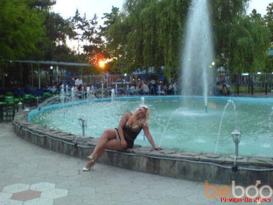 Фото девушки Yelena, Тула, Россия, 34