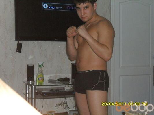 Фото мужчины Sexylover, Уфа, Россия, 34
