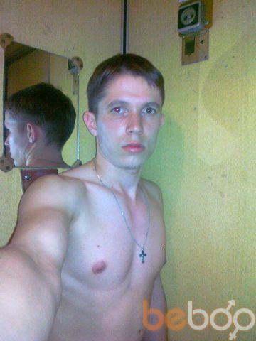 ���� ������� Ivan FuckOFF, ��������, ������, 25