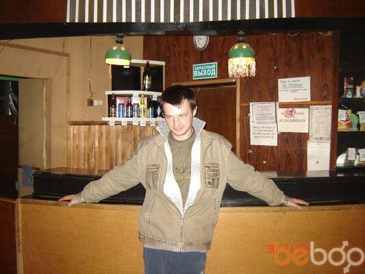 Фото мужчины Михаил, Ухта, Россия, 30