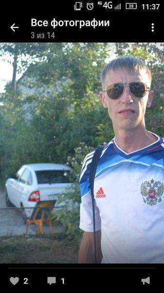 Фото мужчины Павел, Екатеринбург, Россия, 32