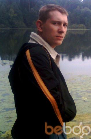 Фото мужчины qweras, Казань, Россия, 36