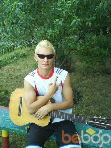Фото мужчины SergReyn, Кривой Рог, Украина, 31