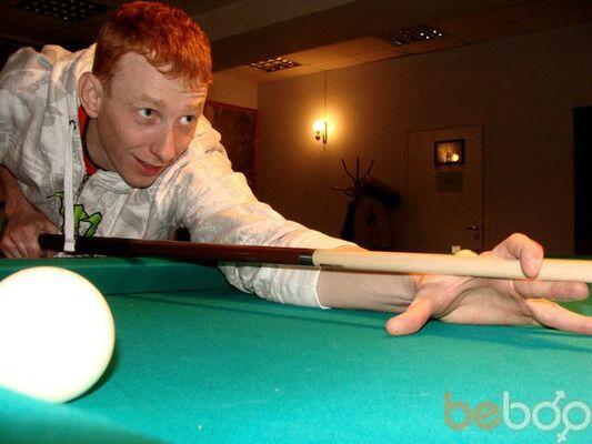 Фото мужчины Апельсин, Псков, Россия, 32
