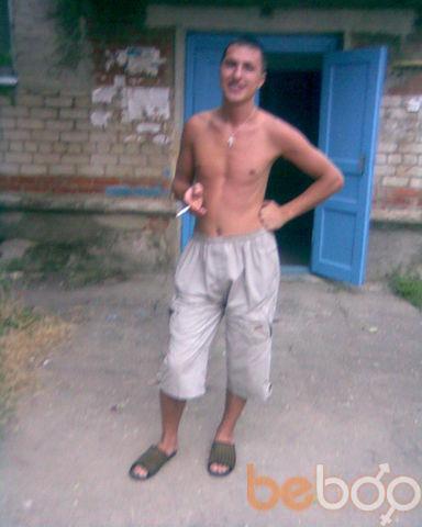 Фото мужчины валидол, Торез, Украина, 32
