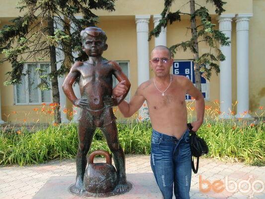 Фото мужчины СЛЕПОЙ, Харьков, Украина, 50