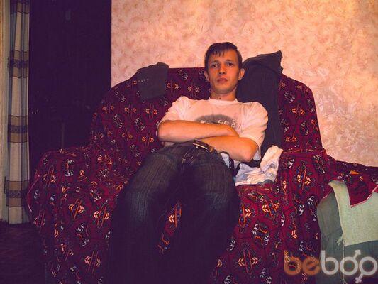 Фото мужчины dimabarshat, Донецк, Украина, 33