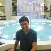 Фото мужчины Руслан, Новосибирск, Россия, 29