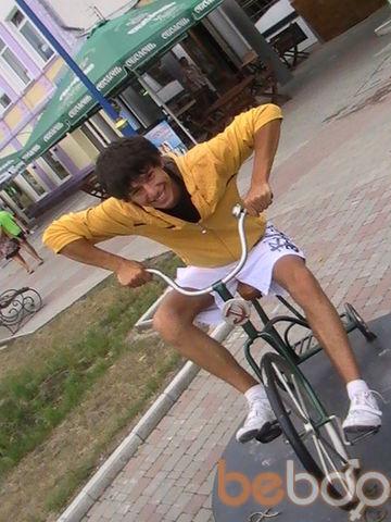 Фото мужчины Sytinerchik, Днепропетровск, Украина, 29
