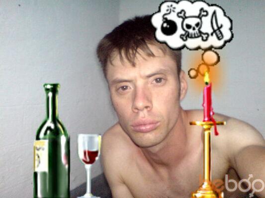Фото мужчины RodRIGO, Днепродзержинск, Украина, 35