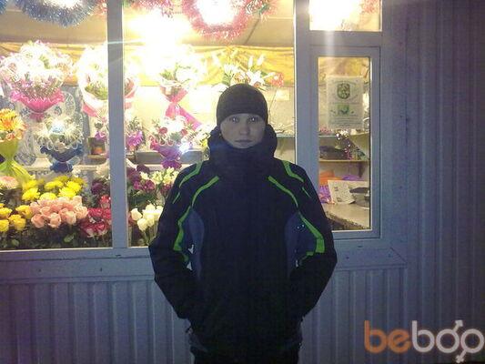 Фото мужчины arefiy, Петропавловск-Камчатский, Россия, 27
