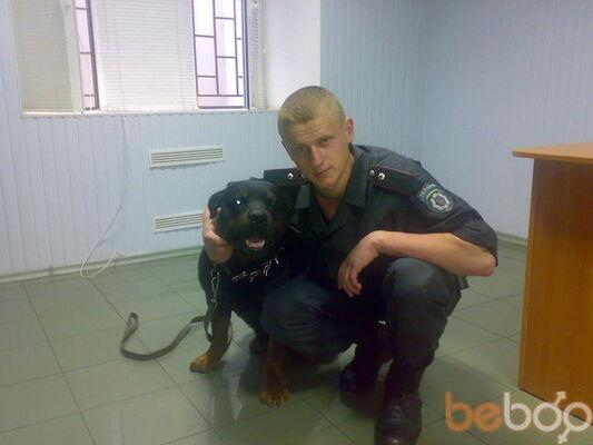 Фото мужчины Dima3056, Киев, Украина, 28