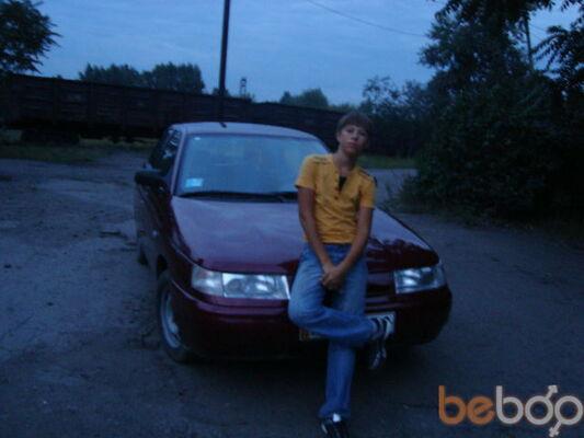 Фото мужчины awerton, Макеевка, Украина, 24