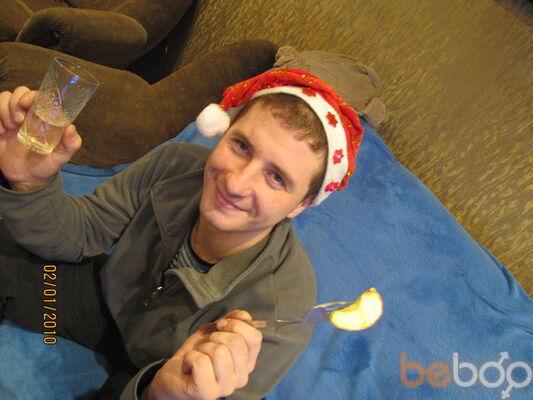 Фото мужчины malek, Новокузнецк, Россия, 33