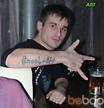 ���� ������� Angell, ������, ������, 29