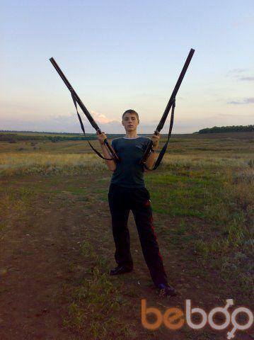 Фото мужчины STAVR, Донецк, Украина, 24